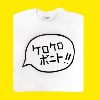 kero-kero-bonito-long-sleeve-d6f99e7acebd6e54a941472a79ab1d03