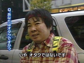 otaku-8033fbd0ed57dc086359f240d6c4bd23