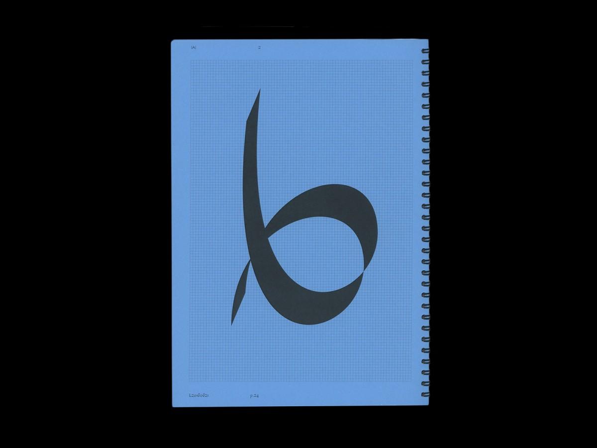 processus04-a58799a56bc8070395345db2b5acd13e